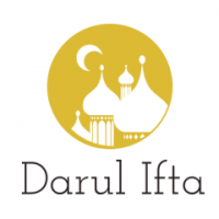 Darulifta Birmingham