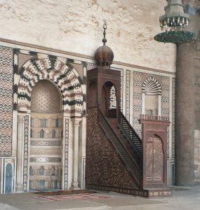 640px-Mihrab-minbar_an-nasir_mohammed